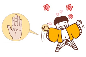 手相生命线分叉代表什么意思,从小体弱多病吗?