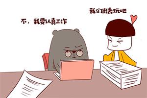 中国姓俞的人口有多少?关于俞姓的来源和历史有几种说法?