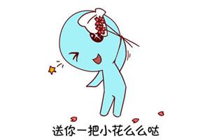 雙魚座下周星座運勢查詢【2019.09.23-2019.09.29】:注意飲食健康,少吃垃圾食品!