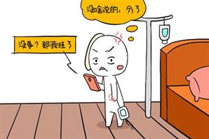 双子座一周运势最新【2019.08.12-2019.08.18】:坚持忍耐,才能达成目标!