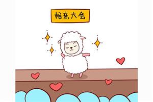 2019年己亥猪年属羊男的和什么属相最配?