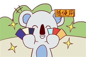 巨蟹座今日星座運勢查詢(2019.03.14):愛情上需要主動