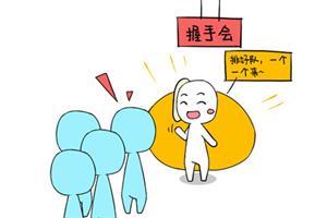 雙子座2019年12月份運勢解析!