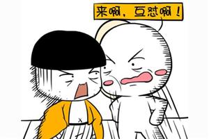 双子座本周星座运势查询【2019.02.25-2019.03.03】