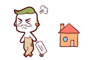 楼层风水不适合自己怎么办,该如何化解?