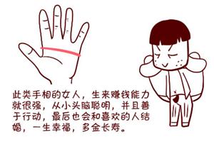手相分析双手断掌的女人命运,真的一生坎坷吗?