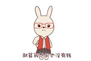處女座今日星座運勢查詢(2019.03.15):工作需要一些激情