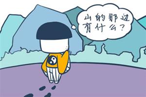 农村阳宅风水布局十大原则!