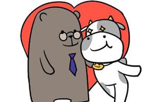 摩羯座今日星座运势查询(2019.03.13):爱情事业双丰收