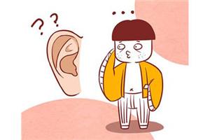 耳朵后面有痣代表什么,福祸相依!