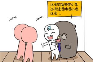 下周摩羯座星座運勢查詢【2019.10.28-2019.11.03】:感情逐漸升溫