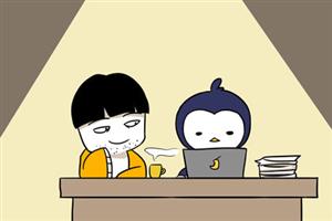 水瓶座一周星座運勢查詢【2019.11.11-2019.11.17】:貴人運勢很好