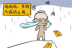 姜姓男孩高分霸气名字大全!