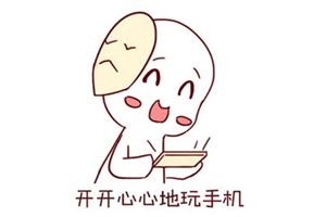 雙子座下周星座運勢查詢【2019.09.23-2019.09.29】:與愛人心有靈犀,很默契!