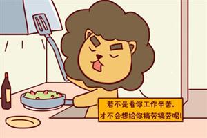獅子座最近一周星座運勢【2019.11.25-2019.12.01】:正財值得期待