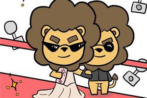 狮子男和狮子女的区别,狮子女似乎更成熟一点?