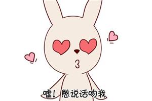 下周处女座星座运势查询【2019.10.07-2019.10.13】:需多加注意休息!