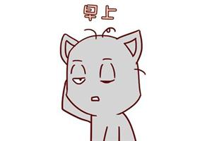射手座今日星座運勢查詢(2019.03.17):遇事不冷靜