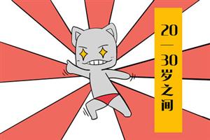 射手座未來一周星座運勢 【2019.12.16-2019.12.22】:溝通促進感情升溫