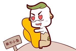 炫酷炸天的男孩lol英雄联盟网络名字大全