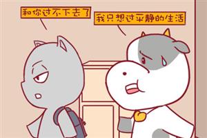 下周射手座星座運勢查詢【2019.10.28-2019.11.03】:桃花運旺盛