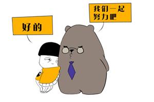 摩羯座本周星座运势【2019.11.18-2019.11.24】:财运飘红
