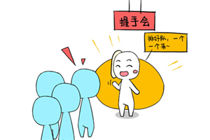 下周雙子座星座運勢查詢【2019.10.28-2019.11.03】:愛情甜蜜,財運旺