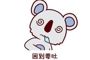 下周巨蟹座星座运势查询【2019.10.07-2019.10.13】:学会独立自主!