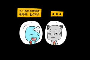 射手座本周运势查询【2019.06.17-2019.06.23】:事业将获大突破!