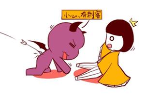 天蝎座今日星座運勢查詢(2019.03.17):愛情事業雙豐收