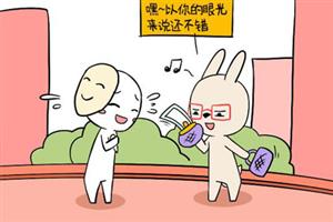 处女座今日星座运势查询(2019.03.22):感情有新进展