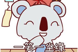 星盘详解上升巨蟹第一宫(命宫):富有人情味!