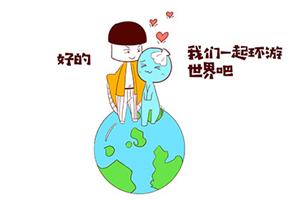 双鱼座一周星座运势查询【2019.11.11-2019.11.17】:感情浓情蜜意