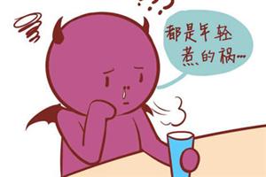天蝎座今日运势查询(2019.03.05):心情愉悦
