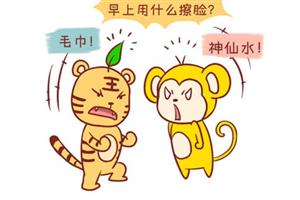属虎男和属猴女相配吗?相处越久越不喜欢?
