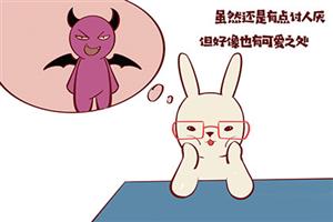 处女座本周的星座运势【2020.03.30-2020.04.05】:投机运势不错