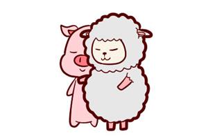 最佳属相婚姻配对:生肖为羊的人