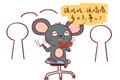 属鼠男孩取名宜用字 鼠年八字男宝起名