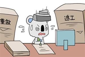 巨蟹座今日星座运势查询(2019.03.21):做事拖延
