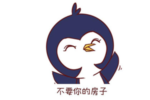 水瓶座下周星座運勢查詢【2019.09.23-2019.09.29】:桃花運不錯,容易遇見心動之人!