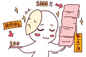 双子座本周星座运势查询【2019.09.09-2019.09.15】:工作需谨慎,消费需规划!