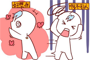 天秤男和彩神争8大发app女配对分析,谁是他的完美恋人呢?