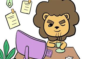 狮子座今日运势查询(2019.03.07):烂桃花泛滥
