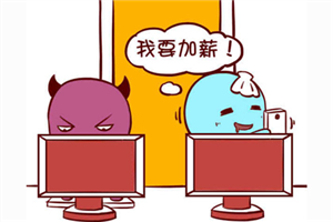 天蝎座本周星座运势查询【2019.05.13-2019.05.19】:需要加倍努力才行