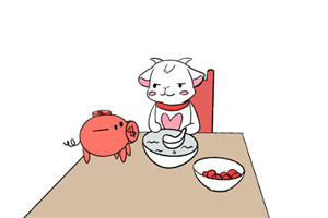 白羊座本周星座運勢查詢【2019.12.09-2019.12.15】:對愛情懷抱幻想