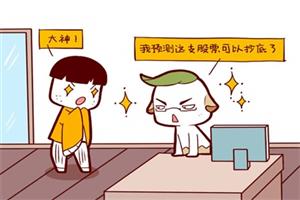 秋葵视频app黄 免费 | 成人性爱黄色a片 | 在线观看中文字慕国产