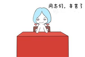 天秤座本周星座运势【2019.11.18-2019.11.24】:财运有所进步