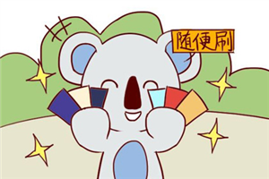 巨蟹座今日星座運勢查詢(2019.03.17):到了前進的時候