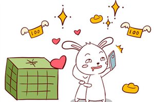 屬兔的優點是什么,體貼善良?