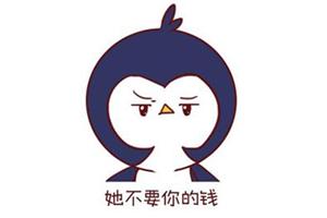 2019年水瓶座事业运势如日中天,风生水起!